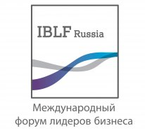 ������������� ����� ������� ������� (IBLF Russia)